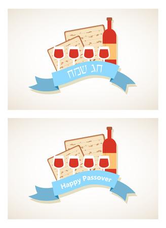 seider: Jewish passover holiday  greeting card design. Vector illustration Illustration