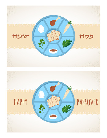 Matza bread for passover celebration. greeting  card