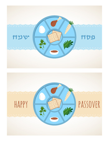 seder: Matza bread for passover celebration. greeting  card