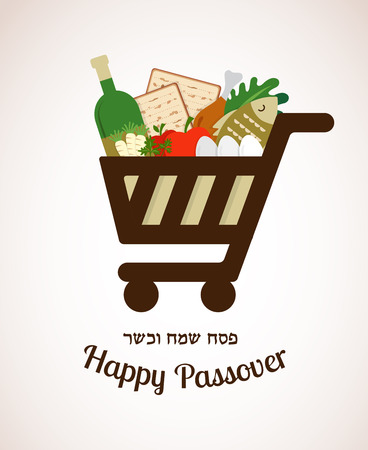 holiday food: shopping cart filled in  with traditional food for passover holiday