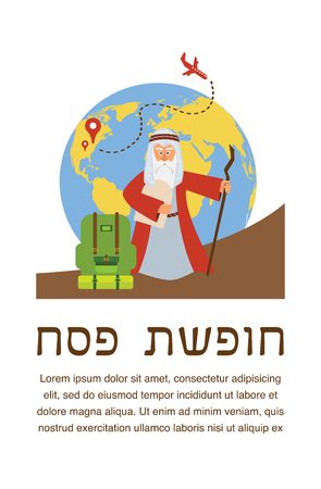 bible story: time for passover  vacation in  Hebrew. moses with torah and suitcase