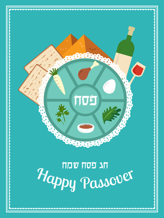 Passover seder  plate with flat trasitional icons. greeting card design template Illustration