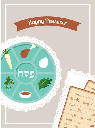 diversion: la cena de la Pascua, Seder de Pesaj. mesa con placa de pascua y comida tradicional Vectores
