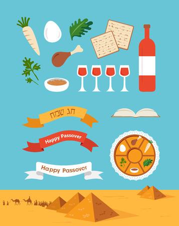 Płyta Seder z płaskimi trasitional ikon ponad bezludnej tle Ilustracje wektorowe