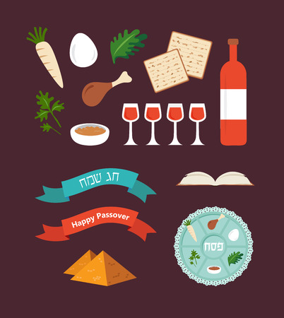 seder: Passover seder plate with flat trasitional  icons over a desert background