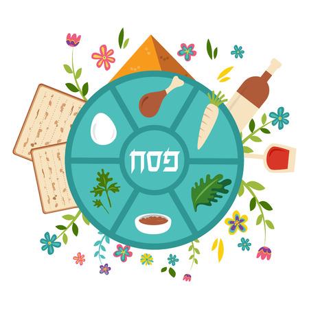 Seder płytki z kwiatowej dekoracji, Paschy w języku hebrajskim w środku. ilustracji wektorowych