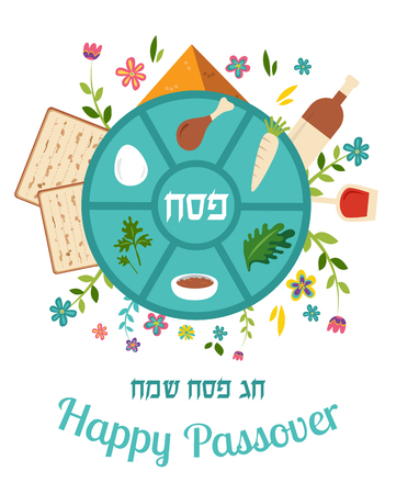 Passover seder plate with  floral decoration, Passover in Hebrew in the middle. vector illustration