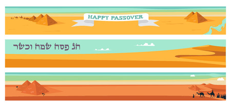 matza: happy and kosher Passover in Hebrew, Jewish holiday card template