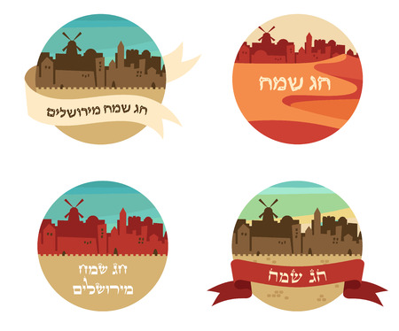 western town: Happy Passover greeting card  design with Jerusalem city skyline. Vector illustration