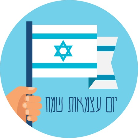 zionist: Happy Israeli independence  day. Hand holding a flag Illustration