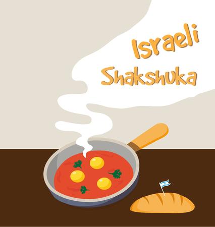 israeli flag: Israeli breakfast with shakshuka and Israeli flag  for independence day Illustration