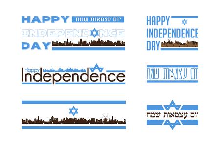 Israele congratulazioni indipendenza giorno fissato in inglese ed ebraico