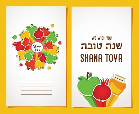 hashana: Happy Rosh Hashana, Shana Tova in Hebrew, Jewish holiday. Two greeting cards. illustration