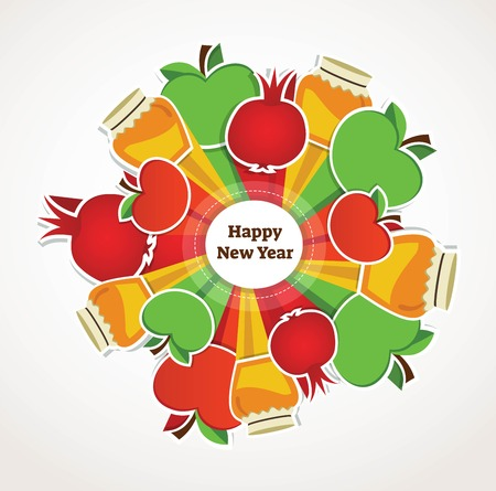 happy Rosh Hashanah, Jewish holiday. apples, pomegranates and honey as a symbols for Jewish new year. illustration