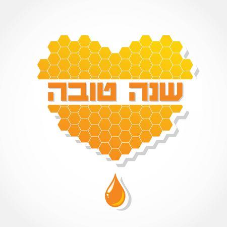 greeting card for Jewish holiday Rosh Hashanah. abstract heart Çizim