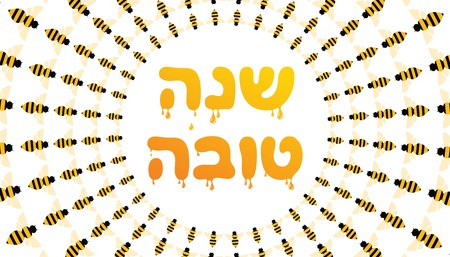buzz: Greeting card for Jewish holiday Rosh Hashanah. illustration