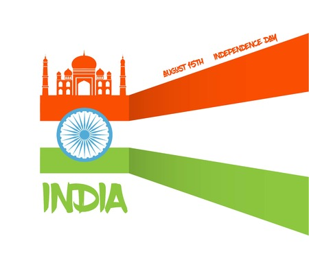 vecor: abstract flag for Indian independence day. vecor illustration Illustration