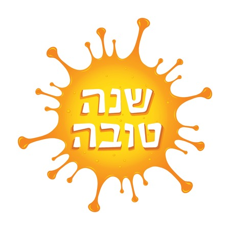 Sweet honey splashing with Shana Tova Greetings in Hebrew. Rosh Hashanah card. illusration