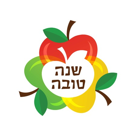 vector Happy New Year greeting card and icons of colourful apples. in Hebrew Stock Illustratie
