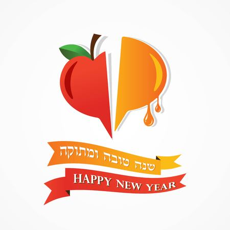 hebrew: abstract icon for Rosh Hashanah. Jewish holiday. happy new year in Hebrew. illustration Illustration