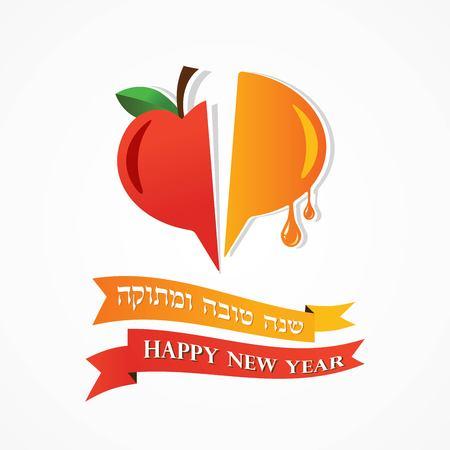 tova: abstract icon for Rosh Hashanah. Jewish holiday. happy new year in Hebrew. illustration Illustration