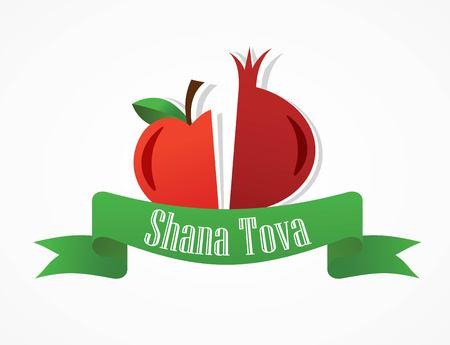 ribon: abstract icon for Rosh Hashanah. Jewish holiday. happy new year in Hebrew. illustration Illustration