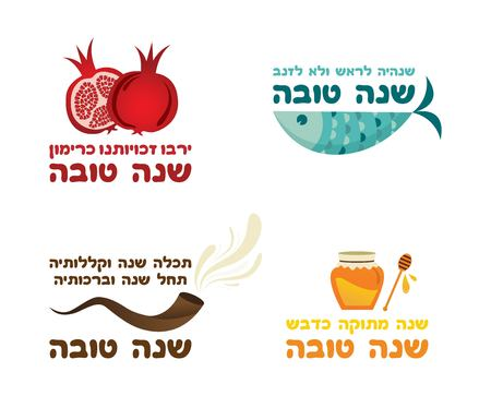 set of Rosh Hashana greeting cards with traditional proverbs and greetings. vector illustration