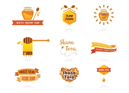food icon: labels for Jewish new year Rosh Hashanah. sweet and happy new year in Hebrew. vector illustration