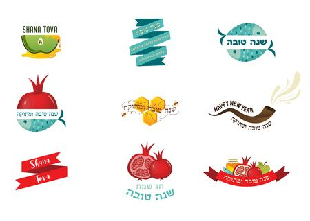 shofar: set of Rosh Hashana greeting cards with traditional proverbs and greetings. vector illustration