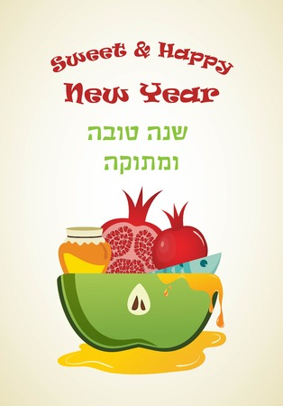 apple and honey: honey drips over an apple. Rosh Hashanah, Jewish new year greeting card. vector illustration Illustration