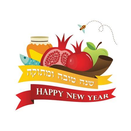 Symbols of Rosh Hashanah. Jewish new year. vector illustration