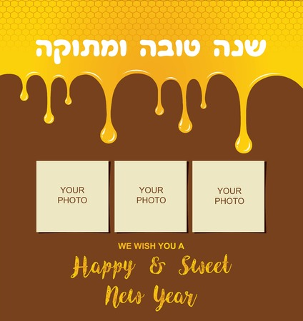 honey drips . Shana Tova Greetings in Hebrew. Rosh Hashanah card with place for your family photo. illustration