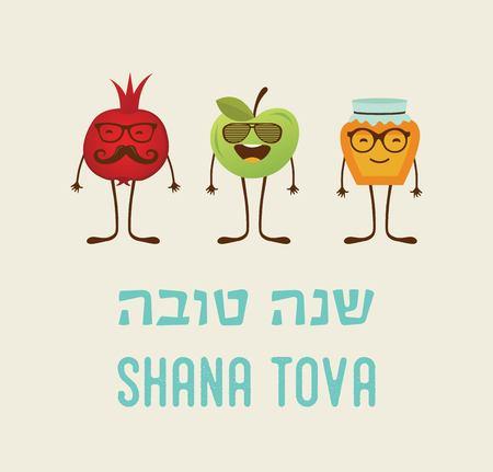 hashana: Funny hipster rosh hashana symbols, Jewish New Year. happy new year in Hebrew. vector illustration
