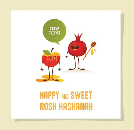 Funny apple and pomegranate on a card for rosh hashana, Jewish New Year. vector illustration Vectores