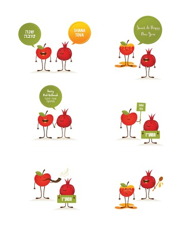 Funny apple , pomegranate on a card for rosh hashana. Sweet and Happy new year in Hebrew. set