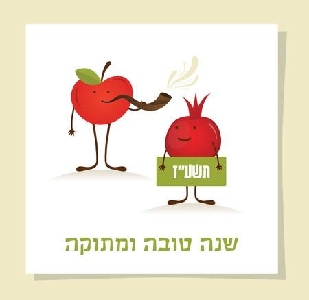hashana: Funny apple and pomegranate on a card for rosh hashana, Jewish New Year. Sweet and Happy new year in Hebrew and Jewish year in Hebrew letters. illustration Illustration