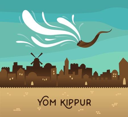 エルサレム旧市街のスカイライン。贖罪の日、ユダヤ教の祝日、カード。ベクトル図