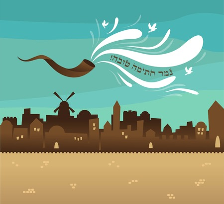 shofar: skyline of old city Jerusalem. Yom kippur , Jewish holiday, card. May You Be Inscribed In The Book Of Life For Good in Hebrew