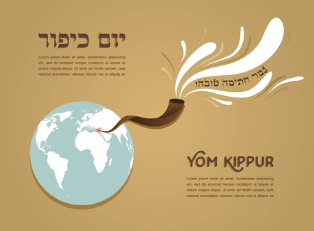 yom kippur: shofar, horn of Yom Kippur for Israeli and Jewish holiday. illustration