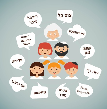 tora: family members saying traditional greeting for yom kippur in hebrew. Jewish holiday. vector illutration