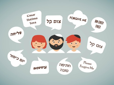jewish symbols: family members saying traditional greeting for yom kippur in hebrew. Jewish holiday. vector illutration