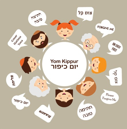 yom kippur: family members saying traditional greeting for yom kippur in hebrew. Jewish holiday. vector illutration