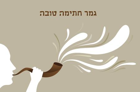 man sounding a shofar , Jewish horn. May You Be Inscribed In The Book Of Life For Good in Hebrew. vector illustration