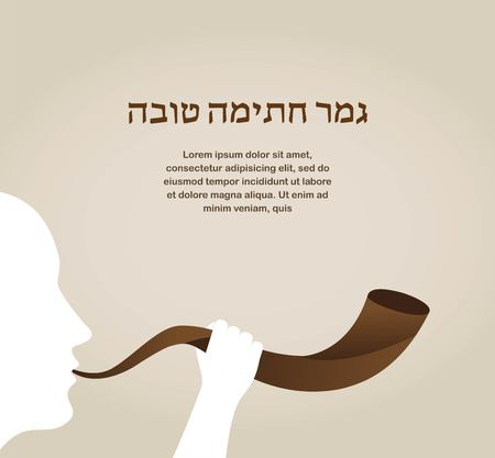 yom kippur: man sounding a shofar , Jewish horn. May You Be Inscribed In The Book Of Life For Good in Hebrew. vector illustration