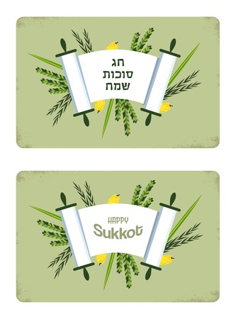 succot: greeting cards for Jewish holiday Sukkot. happy sukkot in Hebrew. vector illustration