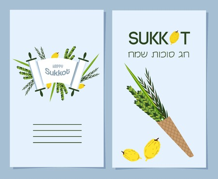 sukkah: greeting cards for Jewish holiday Sukkot. happy sukkot in Hebrew. vector illustration