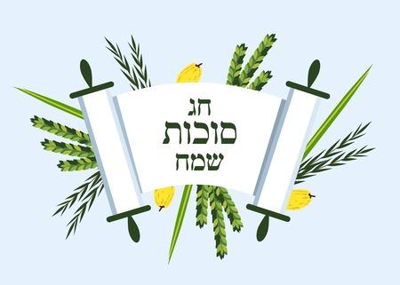 Jewish holiday Sukkot. torah with Lulav, ,Etrog, Arava and Hadas. Four species symbols date palm, citron, willow, myrtle. happy Sukkot in Hebrew Vectores