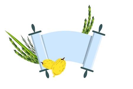 ユダヤ人の休日の仮庵の祭り。Hadas Arava、Etrog Lulav、律法。4 つの種シンボル日付パーム、シトロン、柳、マートルの図