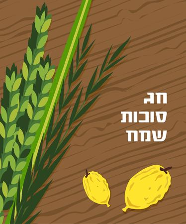 Jewish holiday Sukkot. torah with Lulav, ,Etrog, Arava and Hadas. Four species symbols date palm, citron, willow, myrtle vector illustration. happy Sukkot in Hebrew