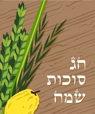 Jewish holiday Sukkot. torah with Lulav, ,Etrog, Arava and Hadas. Four species symbols date palm, citron, willow, myrtle vector illustration. happy Sukkot in Hebrew Illustration